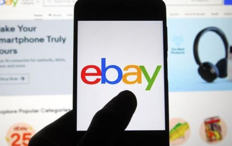 eBay business accounting